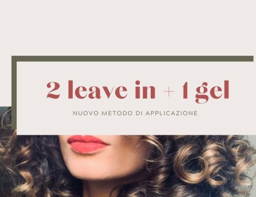 leave in e gel